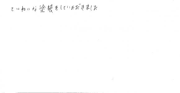 薩摩川内市 A様の声